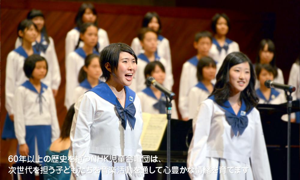 熊本の児童合唱団 NHK熊本児童...